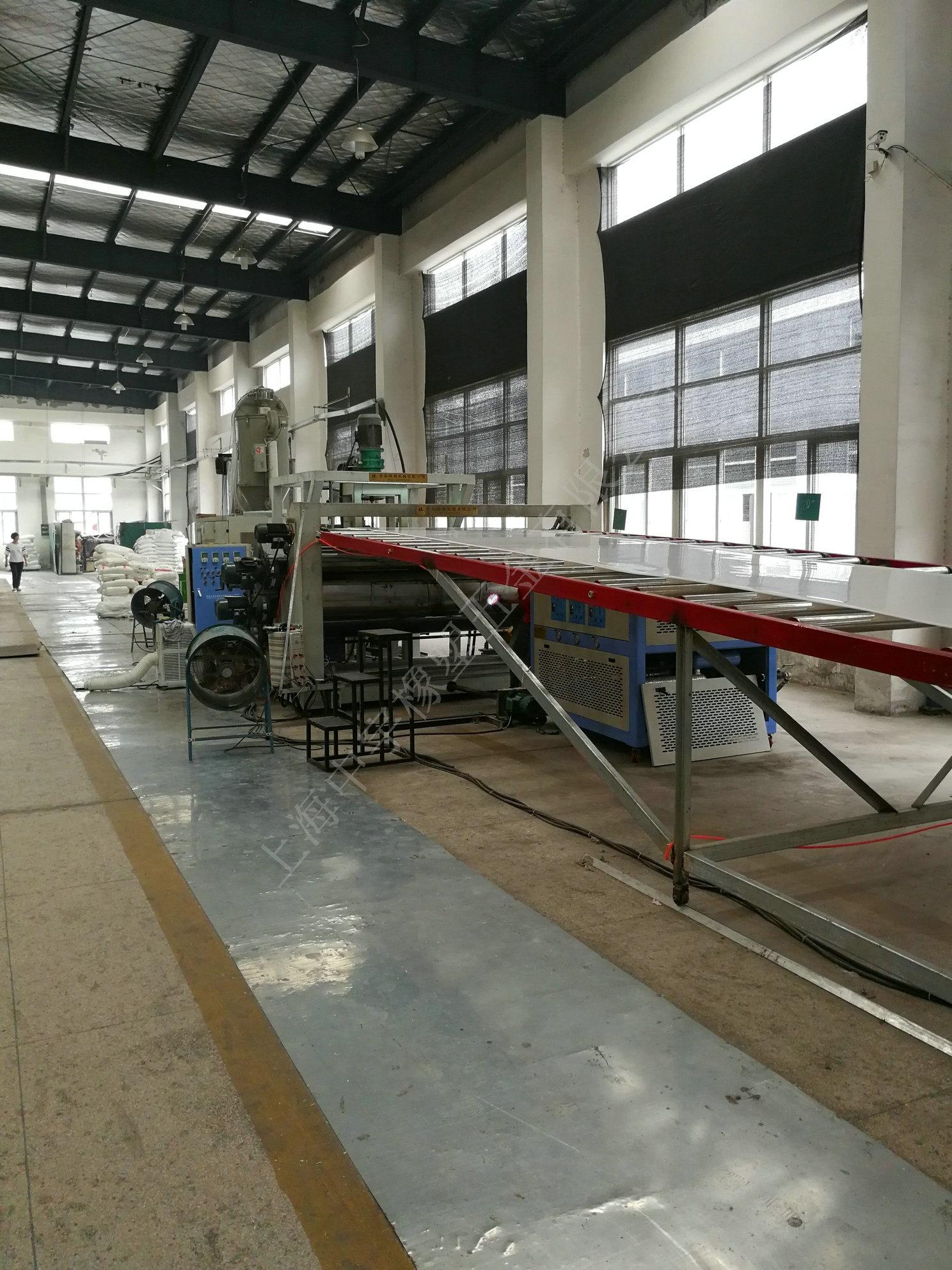 板材生产车间