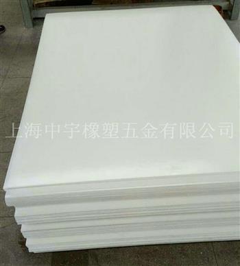 环保塑料PP板