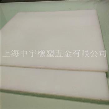 耐磨耐高温PP板